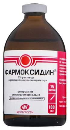 Раствор  МОСАГРОГЕН Фармоксидин (Диоксидин) 1% 100 мл