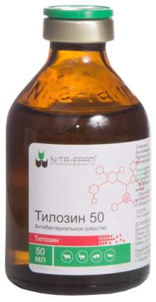 Тилозин-50 раствор для инъекций, 50 мл