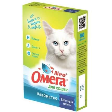 Витаминный комплекс для кошек Омега Neo+, биотин, таурин 90 таб