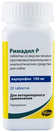ZOETIS Римадил Р таблетки со вкусом печени 100 мг 20 таб