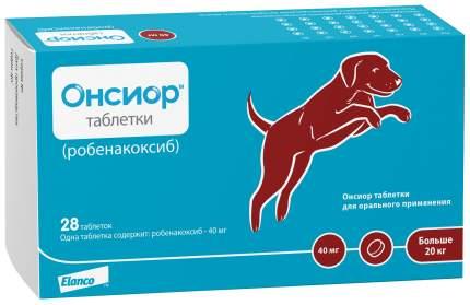 Противовоспалительный и болеутоляющий препарат для собак ELANCO Онсиор 40мг, 28 таб