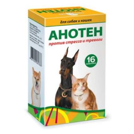 Порошок АНОТЕН против стресса и тревоги для собак и кошек, 16 пакетиков