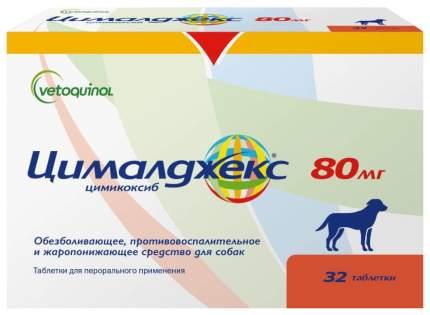 Противовоспалительное средство для собак VETOQUINOL Цималджекс нестероидное 80 мг 32таб