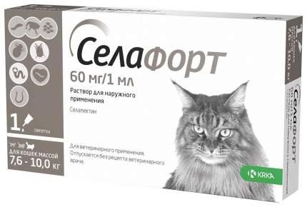 Капли для кошек 7,6-10 кг против блох, клещей, глистов KRKA Селафорт, 1 пипетка, 1 мл