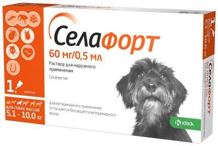 Капли для собак 5,1-10 кг против блох, клещей, глистов KRKA Селафорт, 1 пипетка, 0.5 мл