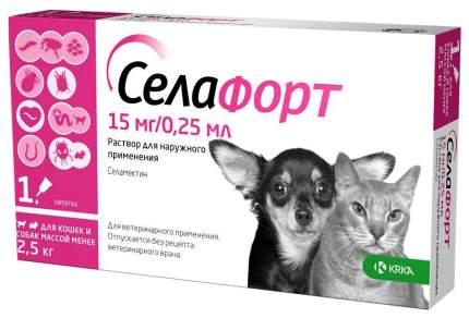 Капли для кошек и собак менее 2,5 кг против блох и клещей KRKA СелаФорт, 1 пипетка 0.25 мл