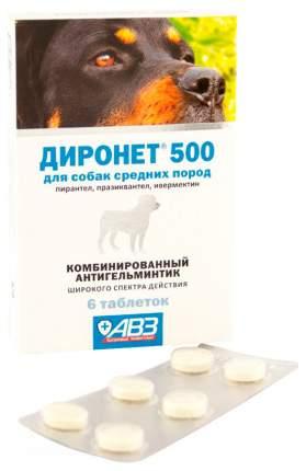 Антигельминтик Диронет 500 таблетки для собак средних пород, 6 таб