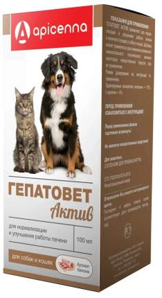 Суспензия для собак и кошек APICENNA ГЕПАТОВЕТ АКТИВ для лечения печени 100мл