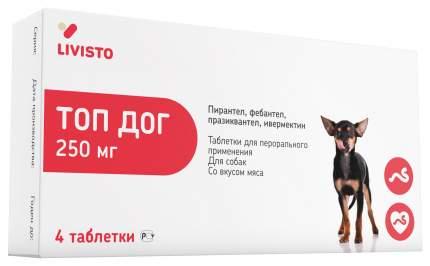 Антигельминтик для собак LIVISTO Топ Дог 250мг на 2,5кг, упаковка 4 таб
