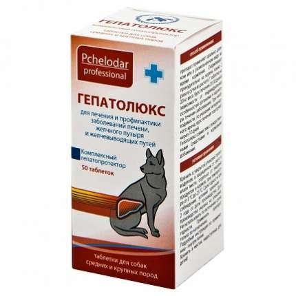 Гепатолюкс Pchelodar, для собак средних и крупных пород, 50 таб