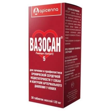 Кардиопрепарат APICENNA ВАЗОСАН-5 для лечения сердечной недостаточности 30таб, 120мг