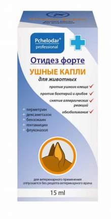 Ушные капли для кошек и собак Pchelodar Отидез Форте , 15 мл
