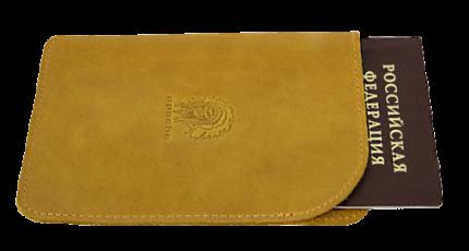 Обложка для паспорта кожаная Apache ОП-А табачно-желтая