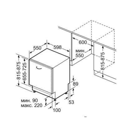 Встраиваемая посудомоечная машина Bosch Serie | 2 SMV25DX01R
