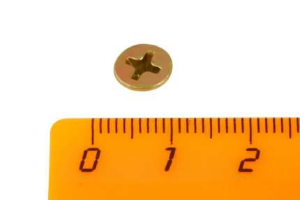 Саморезы Forceberg Home&DIY 3,5х25 мм, желтые, 45 шт