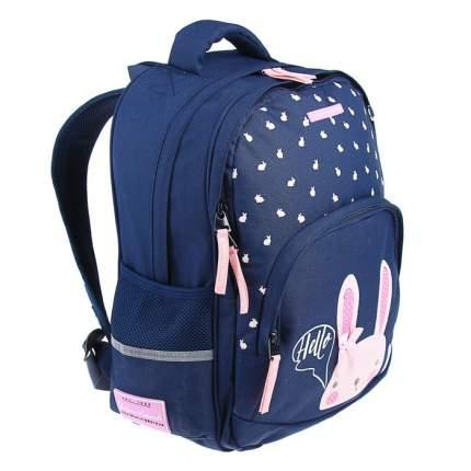 Рюкзак BrunoVisconti школьный 40 х 30 х 16 см Hello Кролик синий