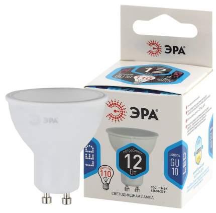 Лампа ЭРА LED MR16-12W-840-GU10