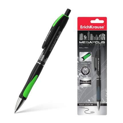 Ручка шариковая автоматическая ErichKrause MEGAPOLIS Concept, цвет чернил черный (блистер