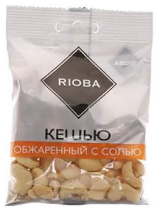 Кешью Rioba жареный очищенный соленый 50 г