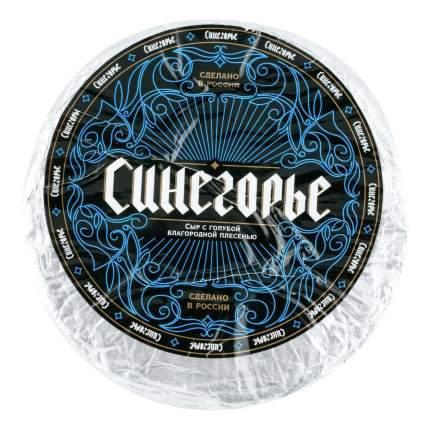 Сыр мягкий Синегорье с голубой плесенью бзмж 50%