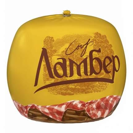 Сыр полутвердый Ламбер 50% бзмж -1 кг