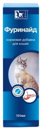 Фуринайд пищевая добавка для кошек с урологическим синдромом, фл. 150 мл