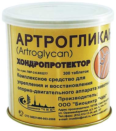 Препарат АРТРОГЛИКАН хондропротектор для собак, кошек, крыс и хорьков 300таб