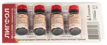 Лекарственный препарат для кошек и собак ЛИГФАРМ Лигфол флакон 1 мл