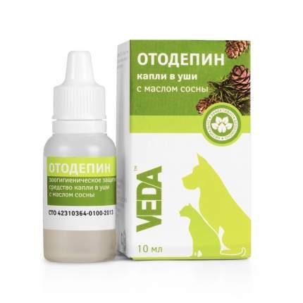 Ушные капли для кошек и собак VEDA Отодепин с маслом сосны, 10 мл