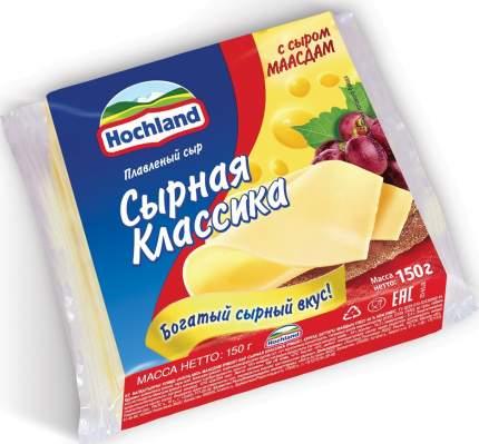 Плавленый сыр Hochland сырная классика с сыром Маасдам 45% 8 ломтиков 150 г бзмж