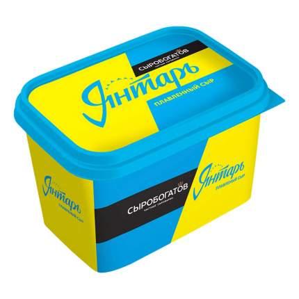 Плавленый сыр Сыробогатов Янтарь 60% 400 г бзмж