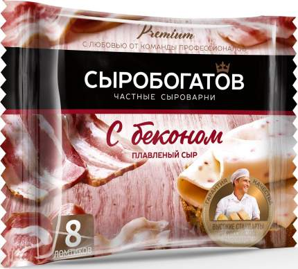 Плавленый сыр Сыробогатов с беконом 45% 8 ломтиков 130 г бзмж