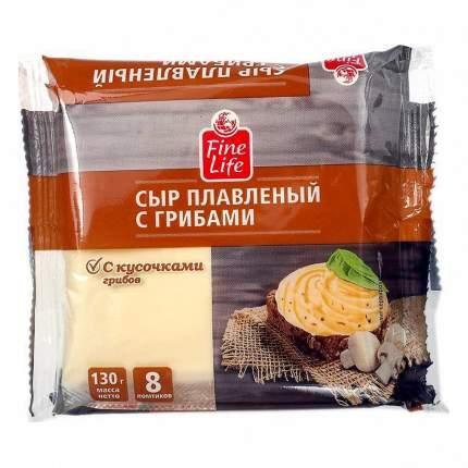 Плавленый сыр Fine Life с грибами слайсы 50% 130 г бзмж