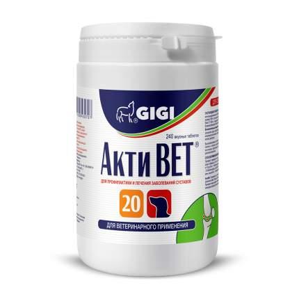 Препарат GIGI АктиВЕТ хондропротектор для собак, 240 таб, для лечения суставов