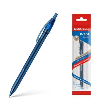 Ручка шариковая автоматическая ErichKrause® R-301 Original Matic 0.7, синий в пакете 1 шт