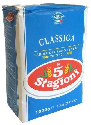 Мука 5 STAGIONI  для пиццы из мягких сортов пшеницы 1кг