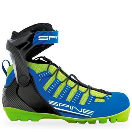 Ботинки NNN SPINE Skiroll Skate 17 43