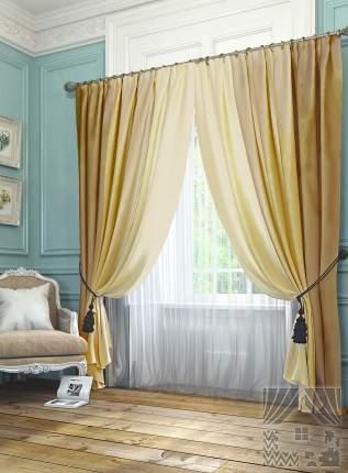 Классические шторы ТомДом Wilhelmina Цвет: Бежевый, высота 300 см