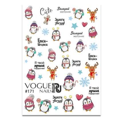 Слайдер Vogue Nails №171