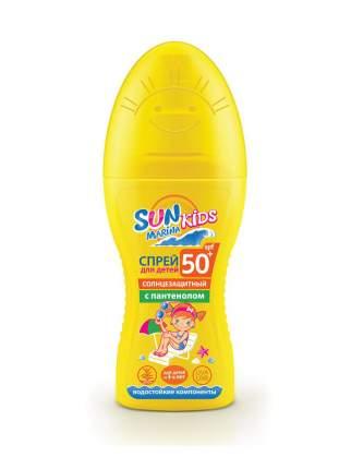 Детский солнцезащитный спрей БИОКОН, Sun Marina Kids, SPF 50+, 150 мл