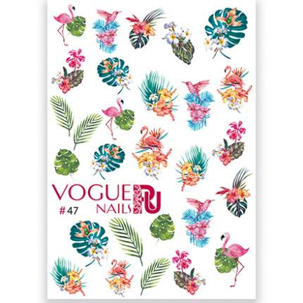 Слайдер Vogue Nails №47