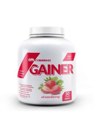Гейнер CyberMass Gainer, 3000 г, strawberry