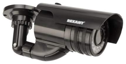 Муляж Rexant 45-0250 483318