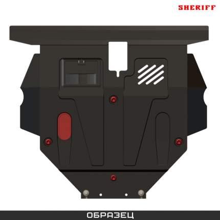 Защита картера и КПП Sheriff на Хендай Крета 2016-2020, модель №7, сталь 2мм, арт:10.3316
