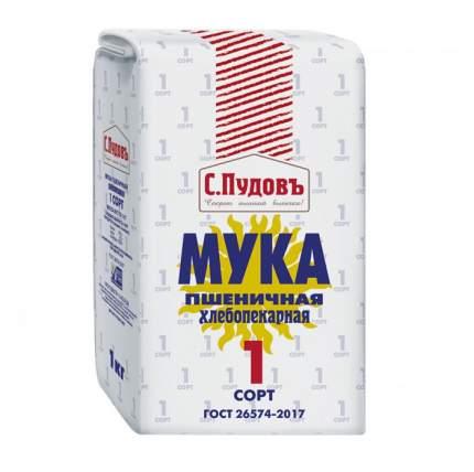 Мука пшеничная 1 сорт ГОСТ, С.Пудовъ, 1 кг