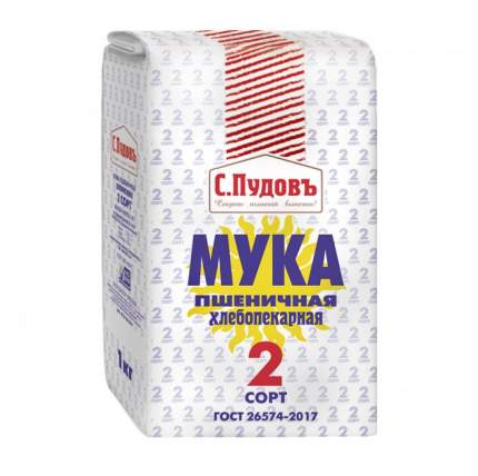 Мука пшеничная 2 сорт ГОСТ, С.Пудовъ, 1 кг
