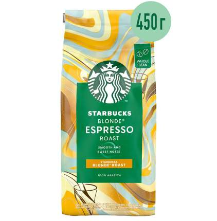 STARBUCKS Blonde Esrpesso Roast кофе в зернах 450г