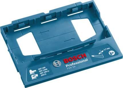 Насадка мельница для специй, для шуруповерта Bosch FSN SA 1600A001FS