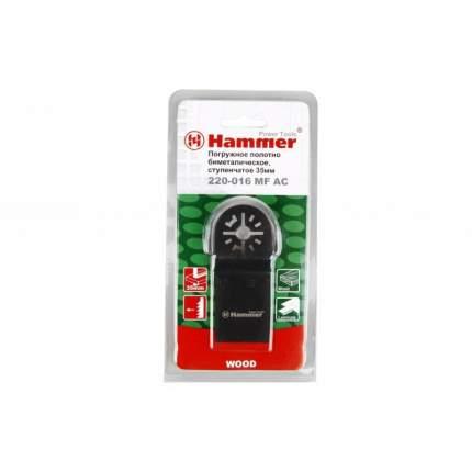Погружное полотно для реноватора Hammer Flex 220-016 (54503)