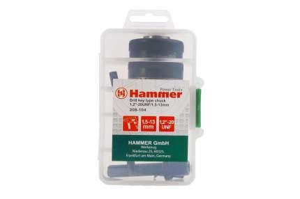 Патрон с переходником для перфоратора Hammer 33682